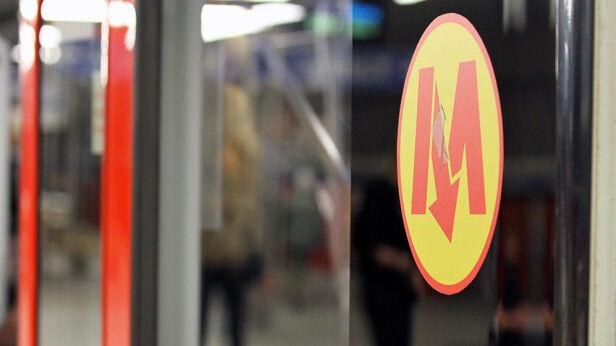 Utrudnienia w metrze (zdjęcie ilustracyjne) Archiwum tvnwarszawa.pl