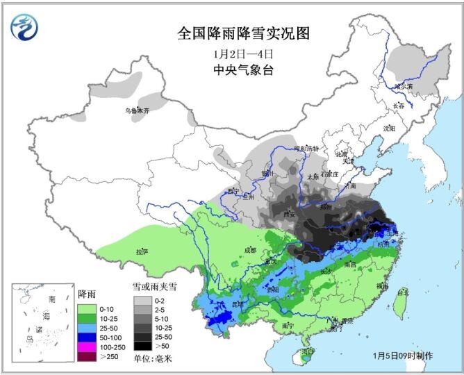 Opady śniegu i deszczu ze śniegiem w Chinach (CMA)